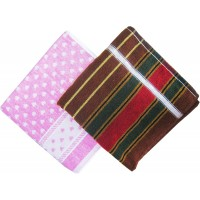 COTTON PINK COLOR AND DARK MULTI STRIPES BATH TOWEL SET OF 2
