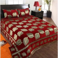 PREMIUM QUALITY CHENILLE KING SIZE REVERSIBLE BED SHEET - PACK OF 1