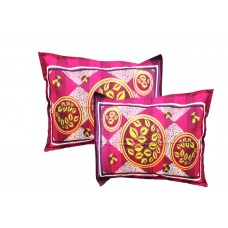 4 PIECE STANDARD MULTICOLOUR COTTON PILLOW COVER CASE