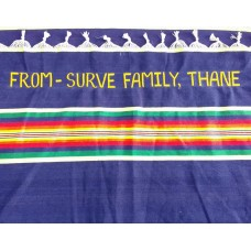SATRANJI WITH NAME IN BLUE COLOR BIG SIZES AVAILABLE