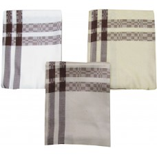PLAIN MEN'S SHAWL WITH BROWN WOVEN BORDER 1 PIECE SET