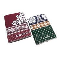 Premium Thick Quality Designer Solapur Cotton Chaddar / Blankets - Pack of 2 Pieces