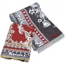 Double Size Multicolor Jaquard Design Thick Quality Solapur Chaddar / Cotton Blanket - Pack Of 2